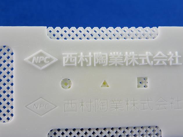 セラミック3Dプリンター拡大