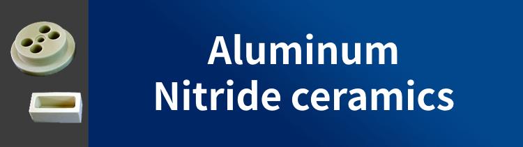 Aluminum Nitride ceramics 170Wat, 200Wat, High purity version