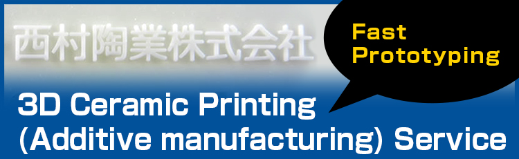 3D Ceramic Printing (Additive manufacturing) Service / Fast Prototyping