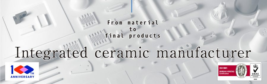 Technical Industrial Engineering high precision quality ceramics manufacturer